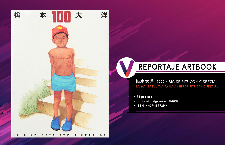 REPORTAJE-ARTBOOK-100-TAIYO-BANNER.jpg