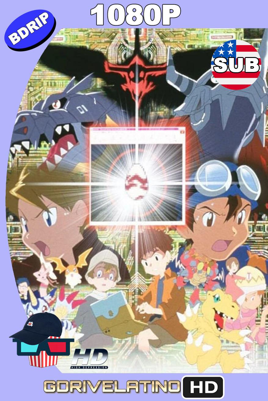 Digimon Adventure: ¡Nuestro Juego de Guerra! (2000) BDRip 1080p Japonés SUBTITULADO MKV