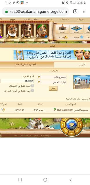 Screenshot-20190720-201225-Chrome.jpg