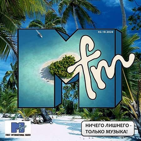 Radio MFM: Dance Hit Radio [02.10] (2020) MP3