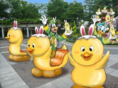 [Tokyo Disney Resort] Le Resort en général - le coin des petites infos - Page 15 Xx38
