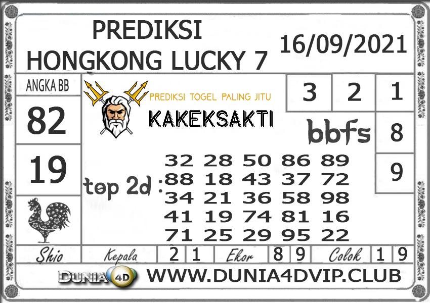 Prediksi Togel HONGKONG LUCKY 7 DUNIA4D 16 SEPTEMBER 2021
