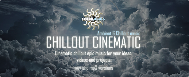 chillout-cinematic