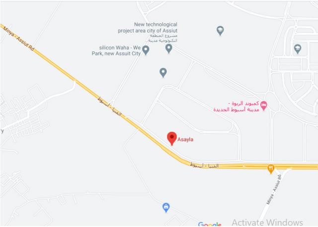 Asayla - New Assiut