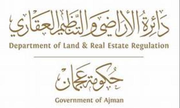 دائرة الأراضي والتنظيم العقاري