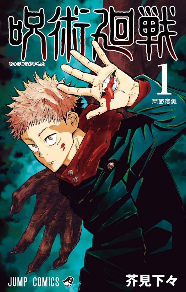 000-cover-vol-01