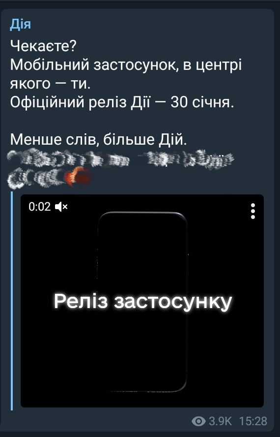 S00117-183645-1-1