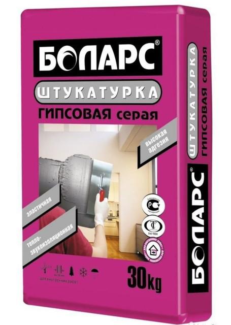 Сухие смеси Болгарс для ремонта и отделки помещений