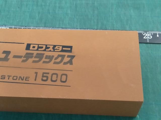 IMG20201109072452
