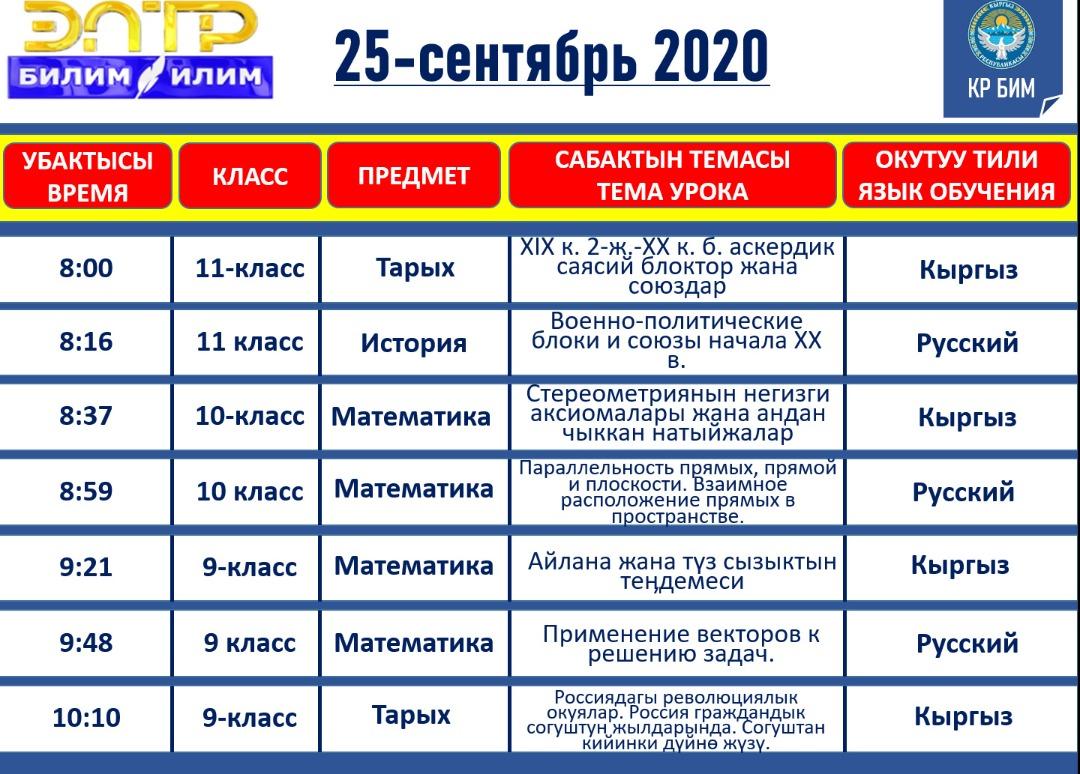 IMG-20200919-WA0031