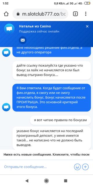 Screenshot-2019-10-21-01-52-29-016-com-android-chrome