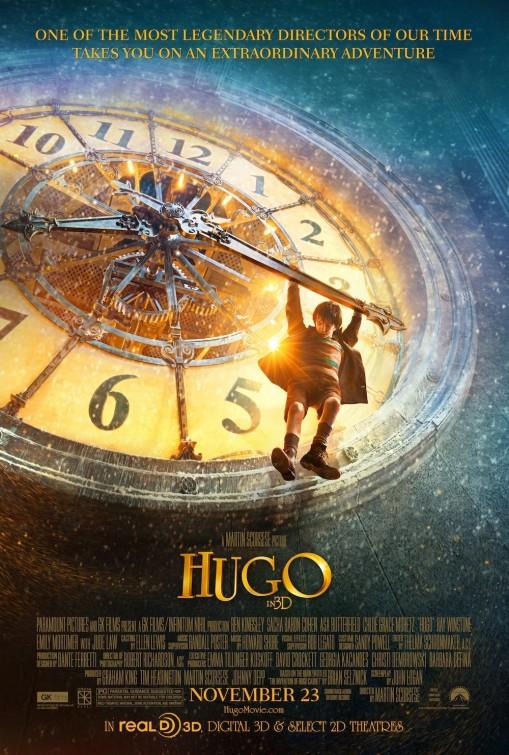 ჰუგო HUGO