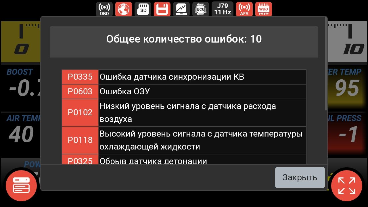 Screenshot-2021-03-28-22-31-47-130-com-opera-browser