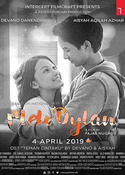 MeloDylan (2019)