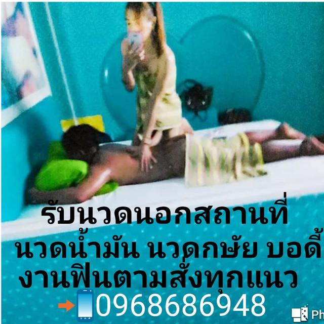 FB-IMG-1485075330924-1