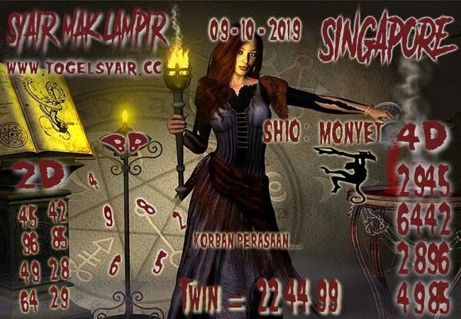 syair-mak-lampir-14