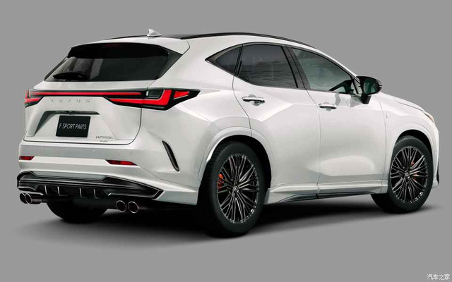 2021 - [Lexus] NX II - Page 3 1584-F6-BE-D1-F8-42-ED-BB4-E-31014-E8437-AE