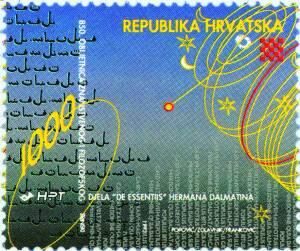 1993. year 850-OBLJETNICA-DJELA-DE-ESSENTIIS-HERMANA-DALMATINA