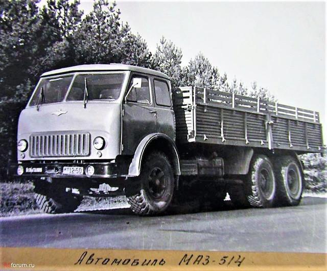 MAZ-514-1
