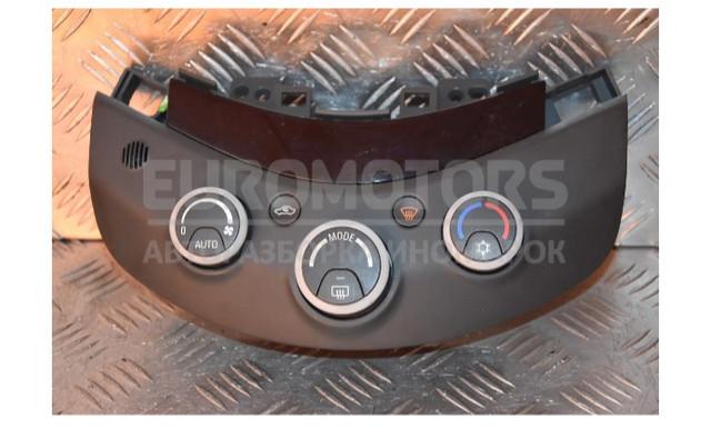 Покупка качественных запчастей в разборке Euromotors