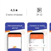 Мобильный интернет в Египте: операторы, где купить сим-карту