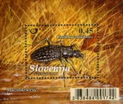 Slovenia stamps KUKCI-3