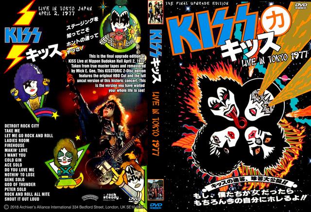 KISS - 1977-04-02 ~ Tokyo, Japan - Guitars101 - Guitar Forums