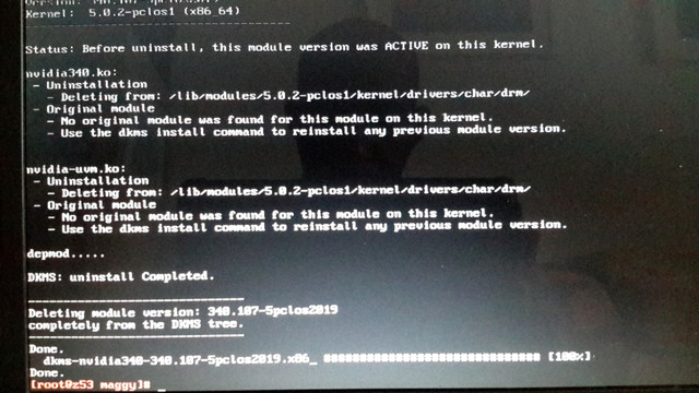 Black screen after animation booting the system ( SOLVED )