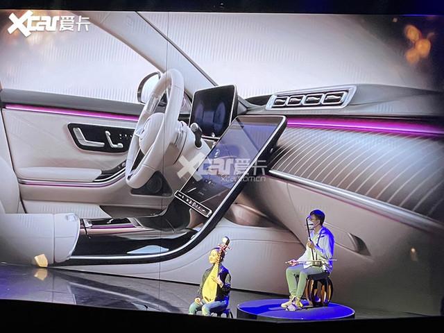 2020 - [Mercedes-Benz] Classe S - Page 22 A74-A8-EBB-9962-4-A3-F-9-D7-B-DE812-DA3-ABCB