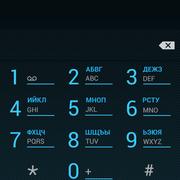 Screenshot-2014-06-18-10-56-06