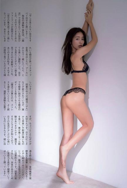 似鸟沙也加 古田爱理 天木纯-FLASH 2020年12月29日  高清套图 第21张