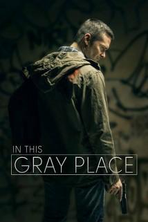 გაურკვევლობაში In This Gray Place