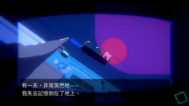 Topics tagged under 遊戲情報 on 紀由屋分享坊 003