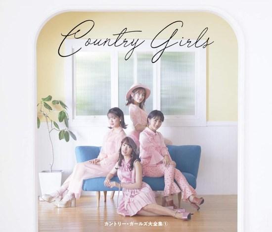 [Album] Country Girls – Country Girls Daizenshuu 1