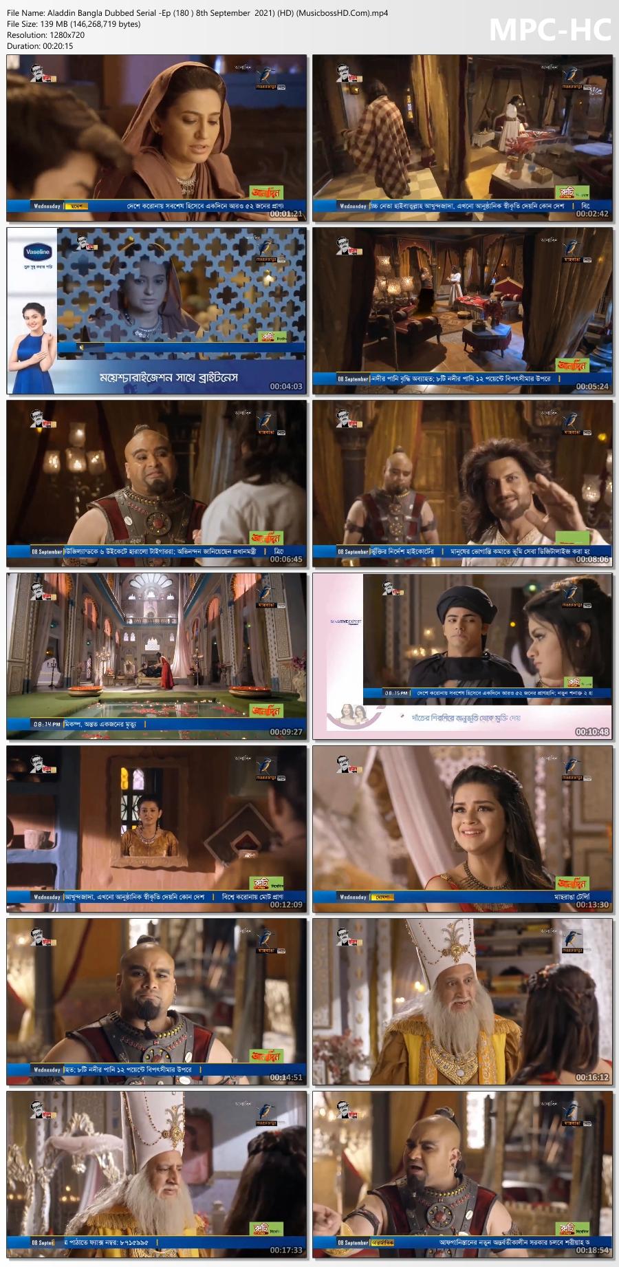 Aladdin-Bangla-Dubbed-Serial-Ep-180-8th-September-2021-HD-Musicboss-HD-Com-mp4-thumbs