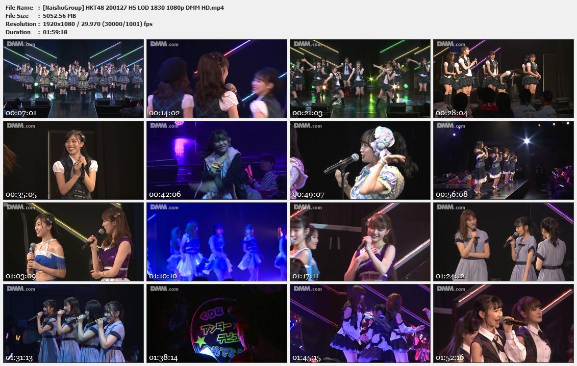Naisho-Group-HKT48-200127-H5-LOD-1830-1080p-DMM-HD-mp4
