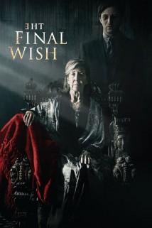უკანასკნელი სურვილი The Final Wish