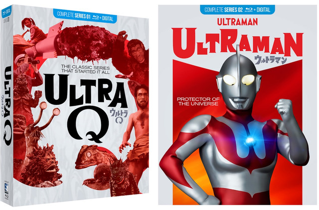 ultraman-bluray