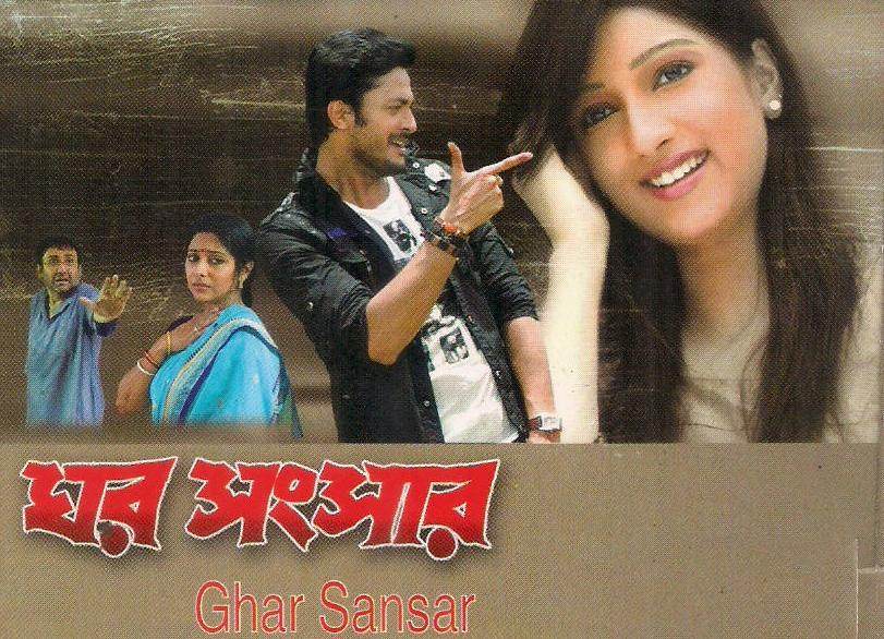 Ghar Sansar 2020 Bengali Full Movie 720p HDRip 850MB MKV