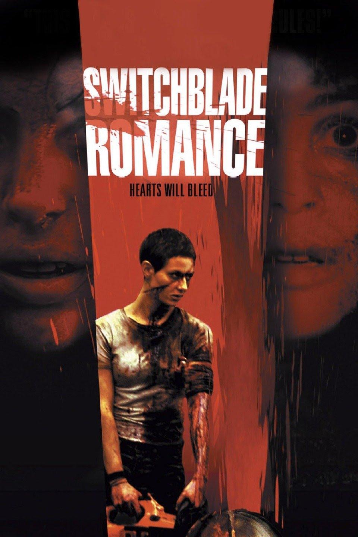 სისხლიანი სამკალი SWITCHBLADE ROMANCE