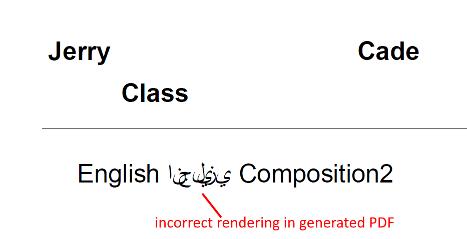 Arabic-Rendering-in-PDF2