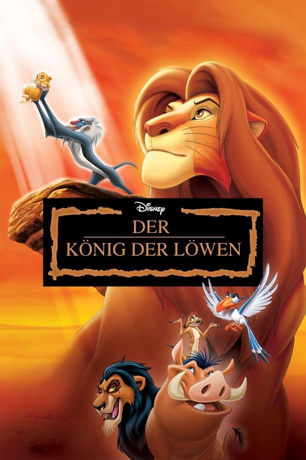 მეფე ლომი THE LION KING