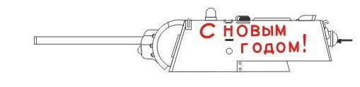 kv-1-red.jpg