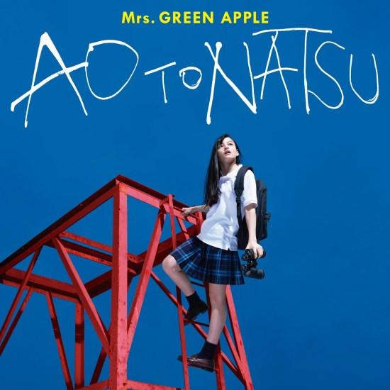 [Single] Mrs. GREEN APPLE – Ao to Natsu