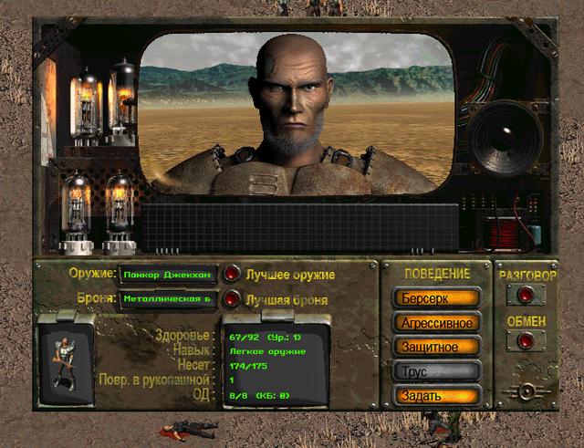 2019-04-21-20-33-09-Fallout-II-1680x987x1