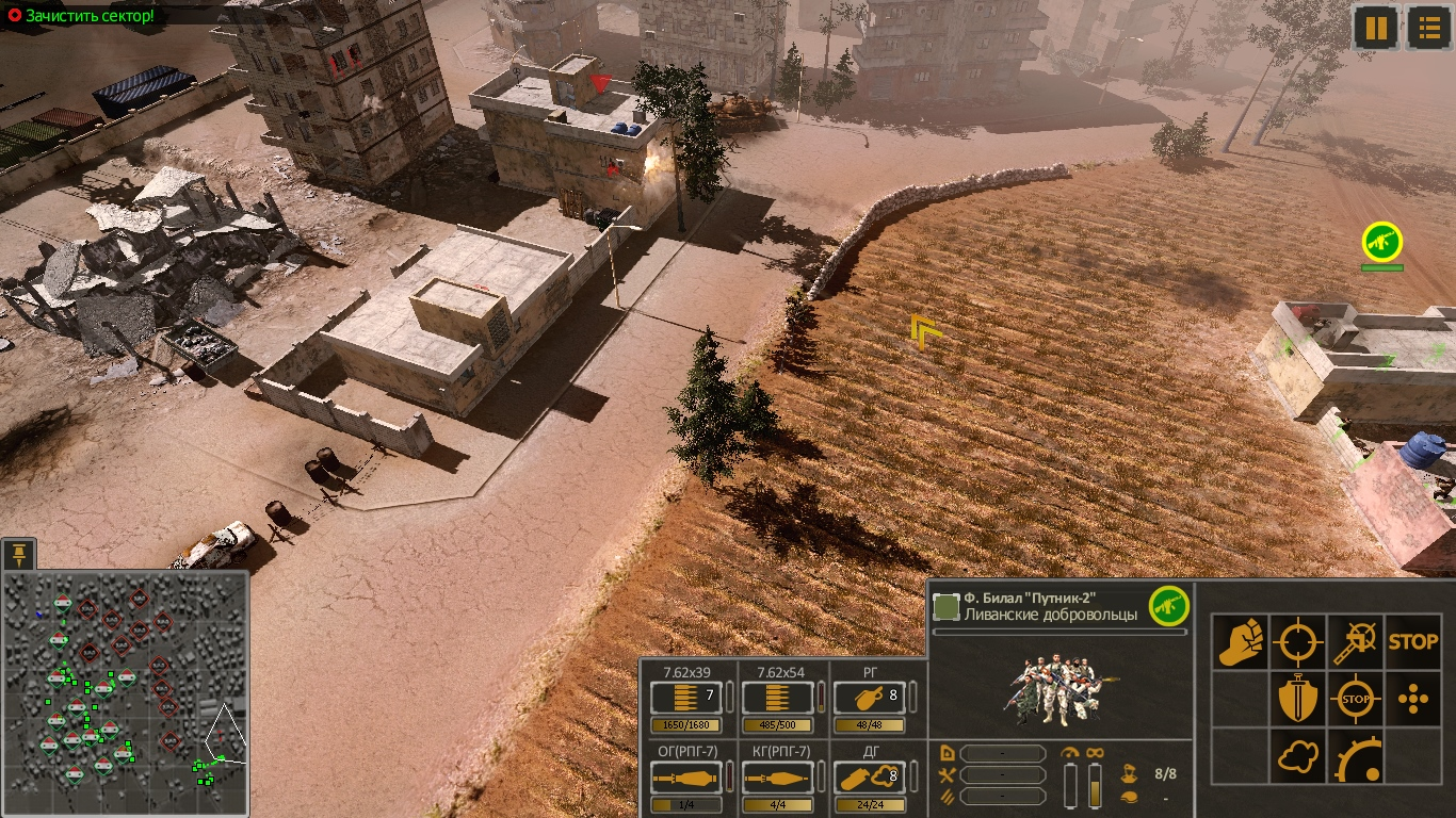 Building-damage-2