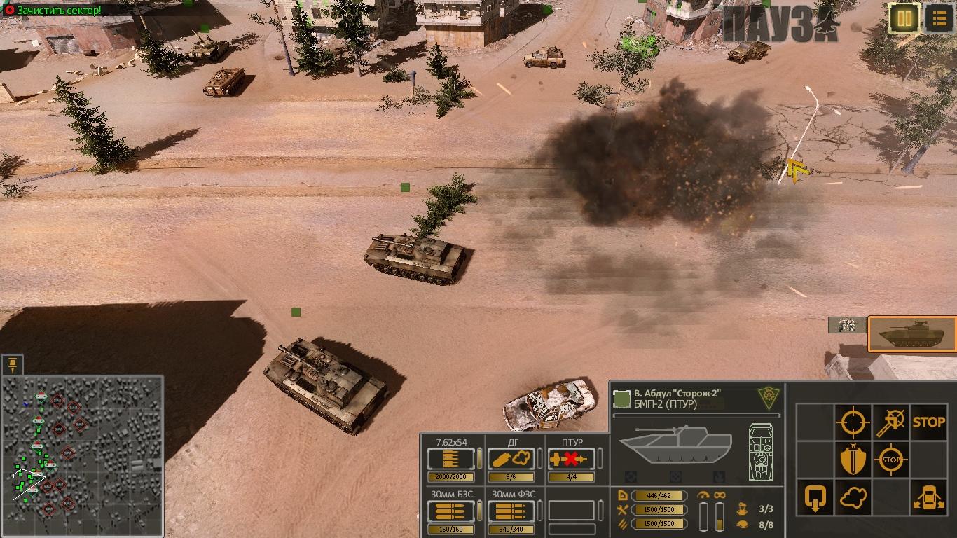 Syrian-Warfare-2021-02-18-20-19-39-597