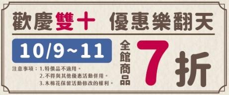 Topics tagged under 新聞情報 on 紀由屋分享坊 02