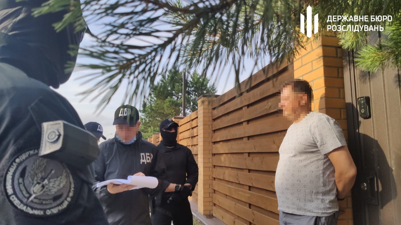 ГБР Павловский подозрение