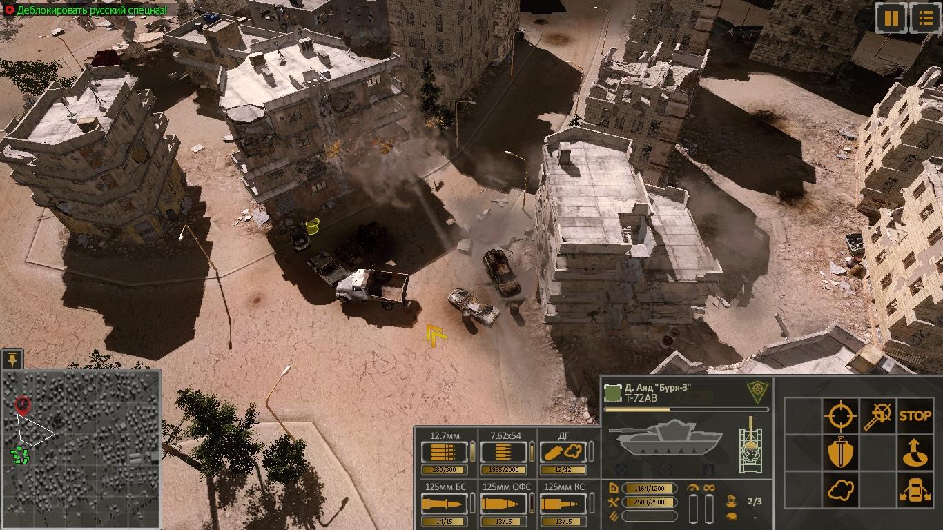 Syrian-Warfare-2021-02-09-02-50-27-947